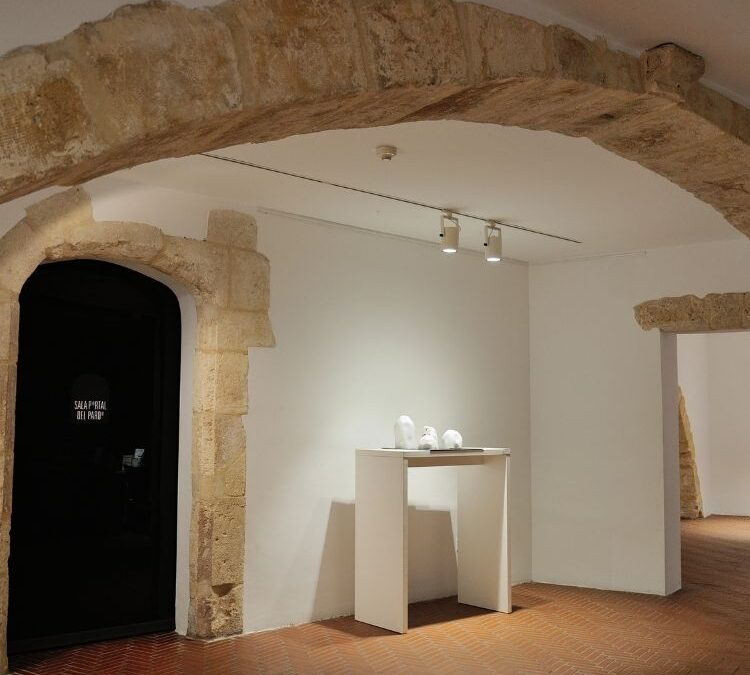 Sala Portal del Pardo. Espai de difusió cultural